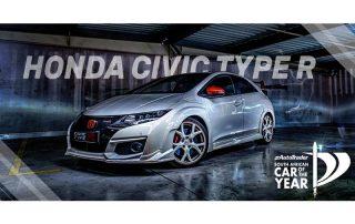 Car of the Year Semi-Finalist Honda Civic Type R