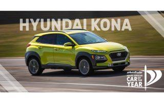 Car of the Year Semi-Finalist Hyundai Kone
